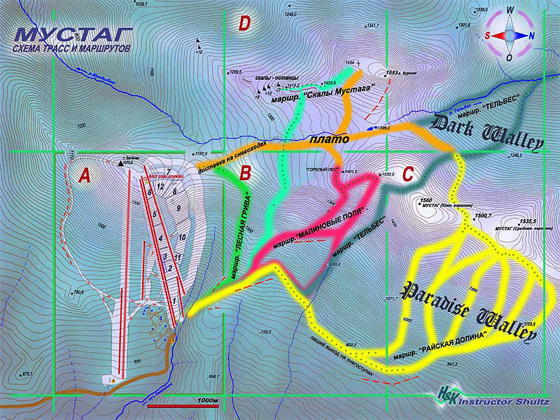 Схема трасс и маршрутов.