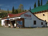 Прокат Смак расположен на нижней автостоянке, недалеко от гостиниц Грюнхоф и Ледниковый период.