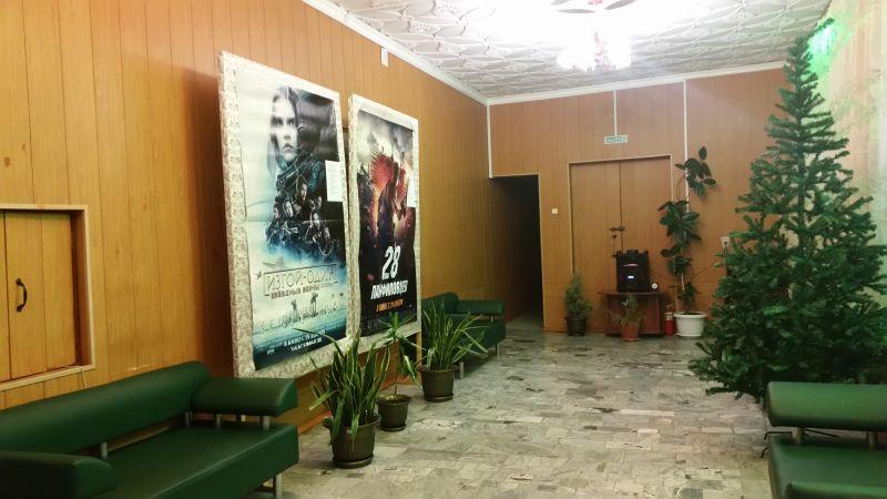Кинотеатр Мустаг