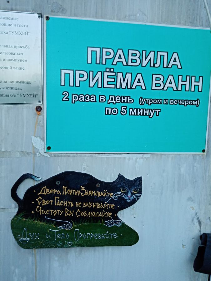 Байкал 2020 + Тункинская и Баргузинская долины.